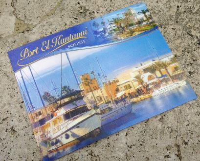 150627_Postkarte_Sousse