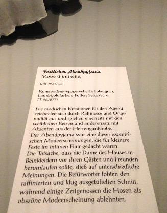 160221_22_Stadtmuseum